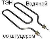 тэны электрические воздушные, для саун, тэны водяные,  Петропавловск