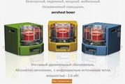Солярогаз и газовая горелка Aeroheat по цене производителя ЗАО Саво