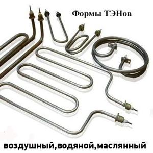 ТЭН на заказ, изготовление трубчатых,  Петропавловск
