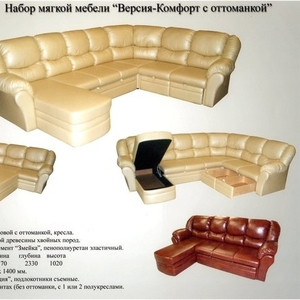 Мягкая мебель в