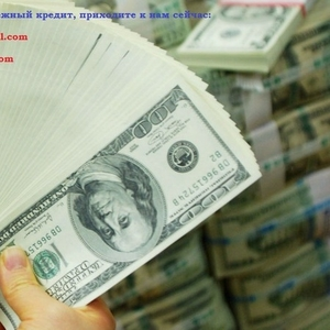 Ищете срочные деньги для заимствования,  приходите к нам сейчас.