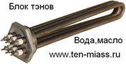 Блок тэнов, ТЭН водяной (для нагрева воды), маслянный,  Петропавловск